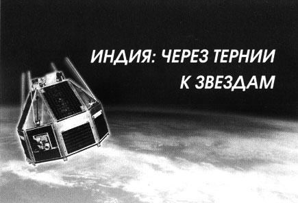 Афанасьев большой космический клуб4