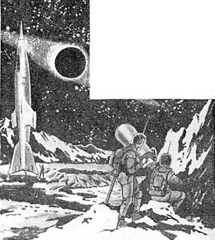 зачем создана луна