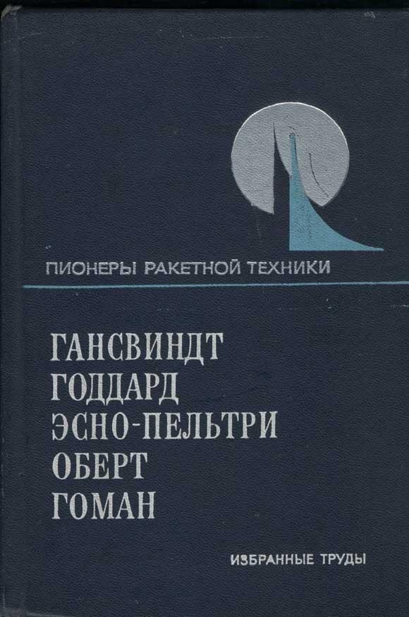 read ophiolites