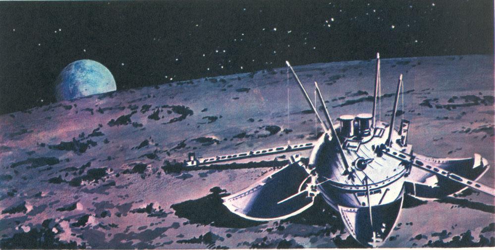 Открытка: Автоматическая лунная станция — 13