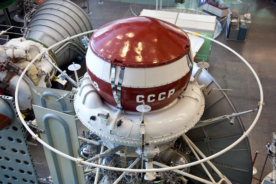 Марс-3»